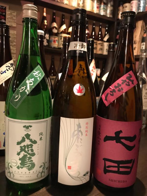 秋の日本酒「ひやおろし」色々入荷してます