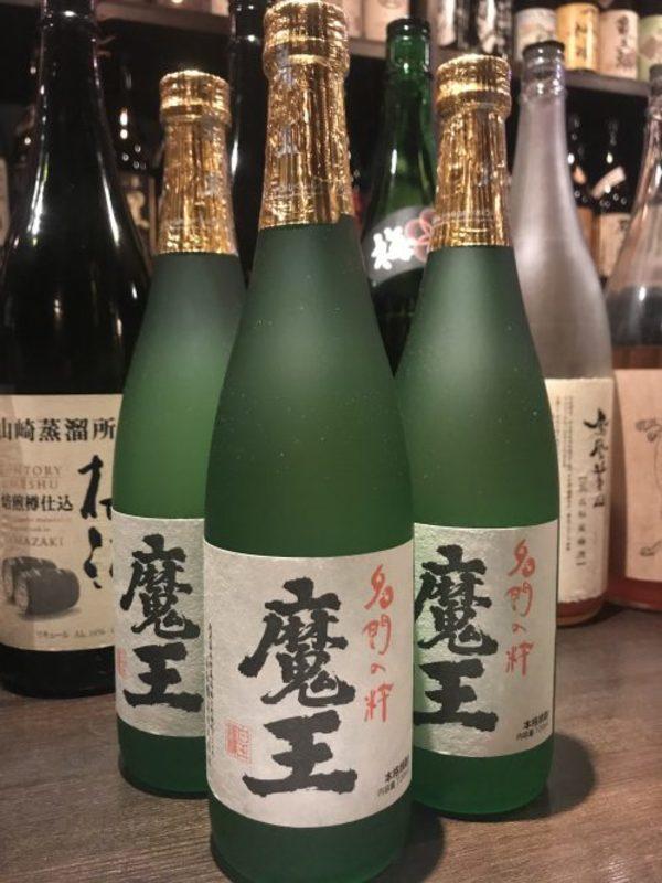 「魔王 4合瓶」飲み切りフェア!