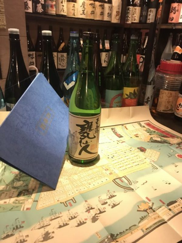 160年前の横浜古地図を見てみた!